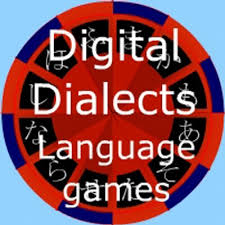 Digiatla Dialects